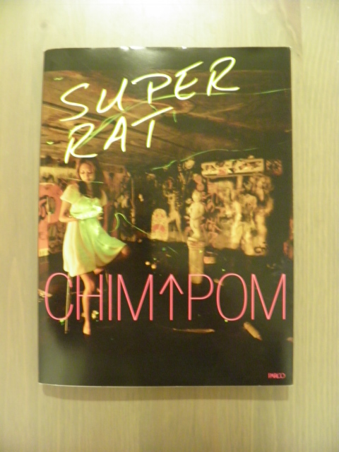 super art   Chim↑Pom