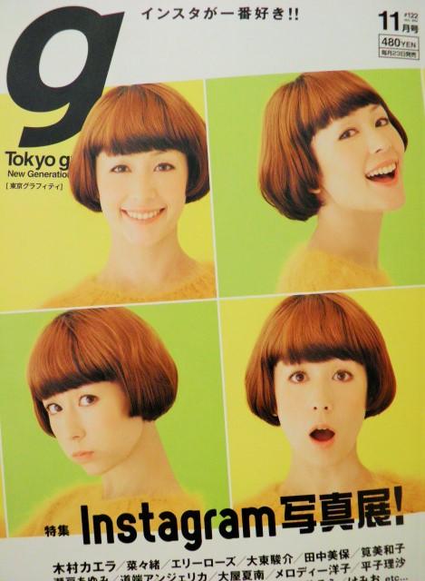 TOKYO G