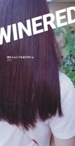 カラー大好き松子の呟きvol.97