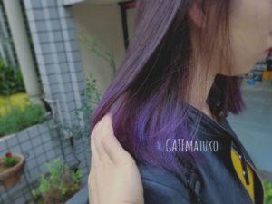 カラー大好き松子の呟きvol.99