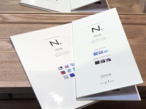 【齋藤 裕宣】新しいカラー【N.カラー】とは?