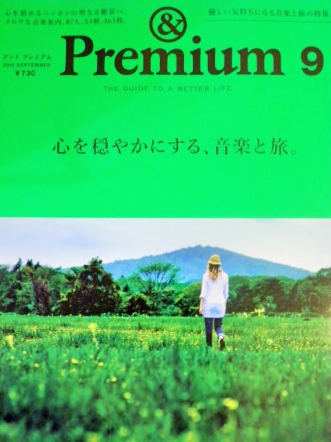 Premium 9