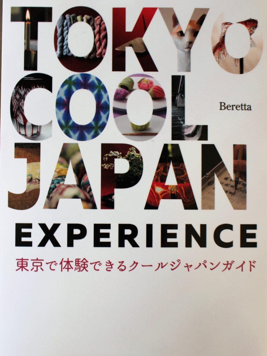 TOKYO COOL JAPAN